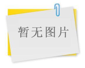 bwin必赢网址的金色祝福(双节同庆)
